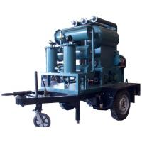 China Protable ZJL Transformer Oil Recycling with Trailer,Insulating Oil Regeneration machine on sale