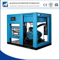 China Twin Screw Air Compressor Electric Mute Stationary Industrial Rotary on sale