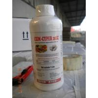 Quality Imidacloprid 200g/L SL/insecticides/Light yellow to brown liquid wholesale
