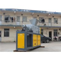 Buy cheap High Capacity PET Bottle Plastic Dewatering Machine 55KW 300KG / H Long Service Life from wholesalers