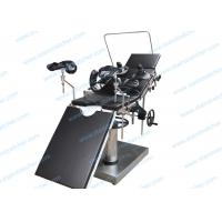 Quality Black 24CM Height Adjust Gynecologic Operating Table with Crank Handles wholesale