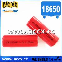 Quality 20C high discharge rate battery 18650HP 3.7V 1500mAh wholesale