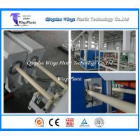 Quality Plastic PVC Electric Threading Pipe Making Machine / Extrusion Line wholesale
