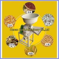 Quality soybean mung bean milling machine, coffee beans milling machine wholesale