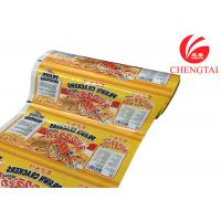 Buy cheap Laminated Plastic Rollstock Film For Snack Food Packaging In Supermarket product