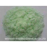 Quality 98 Min Purity Ferric Sulphate Powder / Ferrous Sulfate Compound EINECS 231 753 5 wholesale