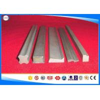 Quality 1045 / S45C / S45K Cold Drawn Steel Bar Profile AISI ASTM BS DIN GB JIS Standard wholesale