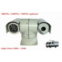 Quality IR 100M Night Vision Intelligence PTZ Thermal Imaging Rugged Police Car Camera wholesale