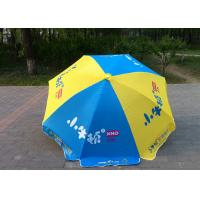 Quality UV Blocker Portable Big Outdoor Umbrella With White Coated Metal Shaft wholesale