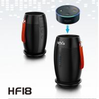 Buy cheap Cordless AI Smart Speaker Remote Control Intelligent Voice Control Speaker from wholesalers