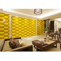 Quality Empaistic 3D Home Decal  Natural Fiber Wallpaper , Modern Colored 3D Wall Sticker wholesale
