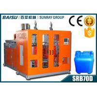 Quality 1 Head Double Station Blow Moulding Machine For Engine Oil Bottle Packing Field SRB70D-1 wholesale