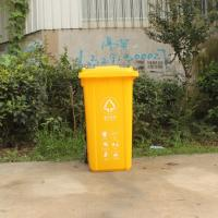 Quality 240L heavy duty  HDPE  Plastic  Two-Wheeled Carts (Trash Cans 725*580*1070 mm) for Hospital Medical wholesale