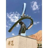 Quality Public Art Outdoor Metal Sculpture Stainless Steel For Plaza Decoration wholesale