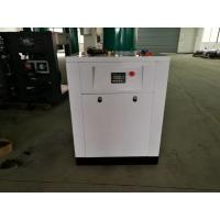 Buy cheap Medium Voltage Vfd Generator Rotary Screw Air Compressor 1900 * 1250 * 1600mm from wholesalers