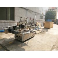 Quality Square Bottle Labeling Machine , self adhesive labelling machine for hexagonal and square jars wholesale