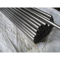 Quality Mechanical Engineer Precision Seamless Steel Tube With Carbon / Alloy wholesale