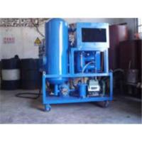 Quality Lubricant/Lubricating/Lube/Lubrication Oil Vacuum Recycling,Oil Recovery,Oil Purifier,Oil Filtering wholesale