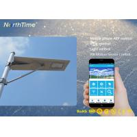 Quality Phone APP Control Smart Solar Powered LED Road Lights With 50000 Hours 5800LM wholesale