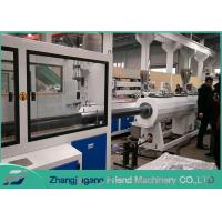 China Plastic UPVC / CPVC water supply / drainage / electricity pipe extrusion production line on sale