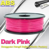 Quality Colored ABS 3d Printer Filament 1.75mm /  3.0mm , Dark Pink  ABS Filament wholesale