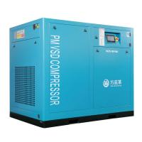 Quality Direct Driven Low Pressure Screw Compressor For Chemical Fiber Machinery wholesale