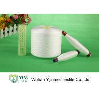 Quality Low Shrink 100 % Polyester Spun Yarn / Virgin Raw White Yarn Two For One Twister wholesale