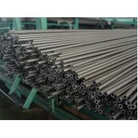 china Seamless Precision Cold Drawn Steel Tubes for sale