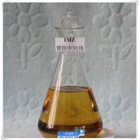 Zinc electroplating chemical intermediate quaternary ammonium-type cation Imidazole (IMZ)
