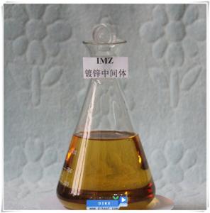 Quality Zinc electroplating chemical intermediate quaternary ammonium-type cation Imidazole (IMZ) wholesale