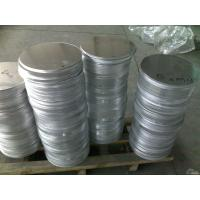 Quality HO H12 1200 Grade Aluminum Disc Blank Stainless Cookware Bottom Plates 0.5 - 6.0mm wholesale