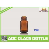 Quality Free Sample 75ML Custom Small Tablet Amber Glass  Bottle wholesale