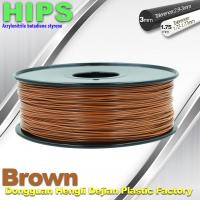 Quality High Strength HIPS 3D Printer Filament , Cubify Filament Brown Colors wholesale