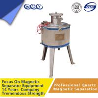 Quality High Gradient Laboratory Mixer Wet Magnetic neodymium ring magnets For Ore Test wholesale