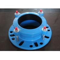 China Flange Adaptor Ductile Iron Flange Cast Iron Pipe Fittings Fusion Bonded Epoxy on sale