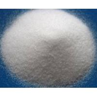 Quality Sodium Citrate, Trisodium Citrate wholesale