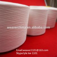Bright 100%spunpolyestersewingthread manufacturer in china