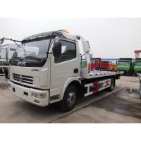China Dongfeng 4 X 2 120hp Commercial Tow Truck , LHD RHD 5 Ton Heavy Wrecker Trucks on sale