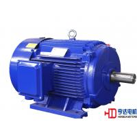 Quality Low Voltage Squirrel-Cage Three Phase Asynchronous Motor , Mounting Type B3 wholesale