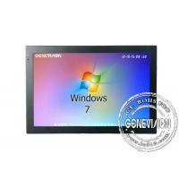 Quality 22 Inch Touch All-in-one PC , 1680*1050 Resolution LCD Kiosk wholesale