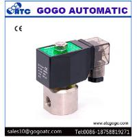 Quality High pressure Water Solenoid Valve wholesale