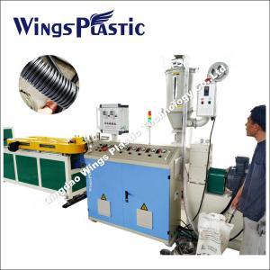 China Plastic PE single wall corrugated pipe machine made in China on sale