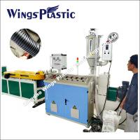 China Plastic Single Wall Corrugated Flexible Hose Production Line / Extrusion Machine on sale
