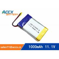 Cheap 11.1V 1000mAh lithium polymer battery pack 703048 pl703048 3S1P 11.1V lipo for sale