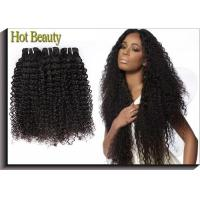 China Brazilian Human Hair Extensions Kinky Curly 16  Inch 18 Inch 20 Inch 22 Inch Full Head on sale
