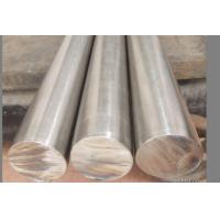 Quality AISI 304 321 410 904L bright stainless steel round bars rod Φ 80mm Φ 60mm for cars, ships wholesale