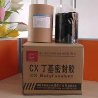 Quality Butyl rubber sealant china supplier wholesale