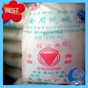 China Sodium Carbonate food grade on sale