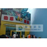 Quality Motion 5D Movie Theater With Snow Effect / Rain Effect And Silence Air Compressor wholesale