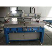 Quality Screen Printing Machine For PCB Board FPC and PC with International Distribution Brand wholesale